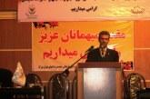 برگزاری دومین نشست تخصصی انجمن مددکاران اجتماعی ایران