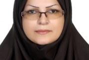 گفتگویی با کبری راد مسئول انجمن مددکاران اجتماعی ایران شعبه گیلان