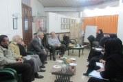 نشست تخصصی مددکاران اجتماعی پیشکسوت و صاحبنظران استان البرز