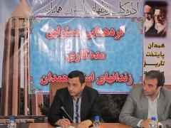 حسن محمد یاری - پژمان پروین