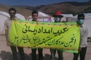 اکیپ امدادرسانی انجمن مددکاران اجتماعی ایران استان اردبیل