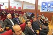 برگزاری همایش انجمن مددکاران اجتماعی ایران در ساری