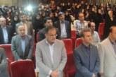 جشن روز مددکار اجتماعی در استان گیلان برگزار شد