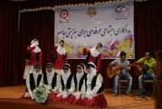 عکسهای جشن روز مددکار اجتماعی در مازندران