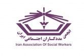 اعضاء هیأت مدیره انجمن مددکاران اجتماعی ایران انتخاب شدند