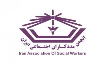 خلاصه گزارش عملکرد انجمن از آبان ۹۲ تا دی ۹۳