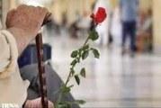 سخنرانی بررسی مسائل و چالشهای پیش روی سالمندی در ایران