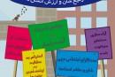پوستر روز جهانی مددکاری اجتماعی/ ۲۶ اسفند ۱۳۹۳