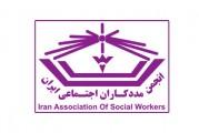 وبسایت دفتر انجمن درکرمانشاه سال آینده رونمایی می شود