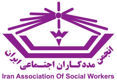 لگوی انجمن مددکاران اجتماعی ایران