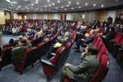 البوم تصاویر- عکس های شماره دو: نکوداشت دکتر سام آرام