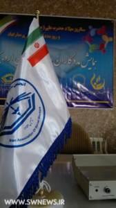 بزرگترین همایش مسئولیت اجتماعی استان اردبیل با مشارکت انجمن برگزار می شود