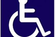 نظرسنجی: نظر شما در مورد لایحه حمایت از حقوق معلولین چیست؟