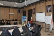 عکسهای نشست تعریف مددکاری اجتماعی دراستان مرکزی