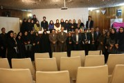 عکسهای نشست مسائل اجتماعی و آموزش و پرورش- آبان ۹۴