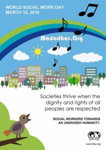 world-social-work-day-2016-poster2