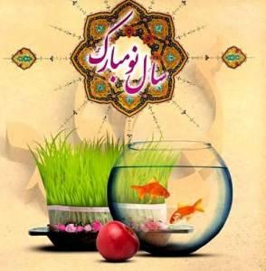 pic36_www.jahaniha.com_1