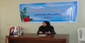 گزارش عملکرد انجمن در استان ایلام