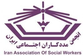گزارش عملکرد انجمن از سال ۸۹ تا ۹۵