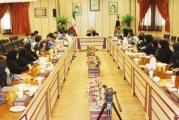 هم اندیشی انجمن شعبه یزد با اداره کل زندانهای استان برگزار شد