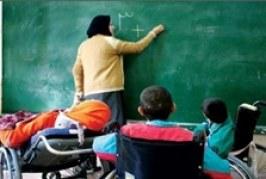 """یادآوری """"قانون جامع … معلولیت"""" به آموزش و پرورش"""