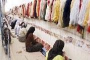 نظام کارآمد رفاه برای زنان سرپرست خانوار