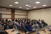 سمینار بررسی آسیبپذیری زنان در جامعه ایران در استان یزد
