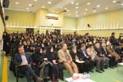 عکسهای همایش سیاستگذاری اجتماعی در حوزه خانواده/ ۲۲ آذر ۹۵/ بخش اول