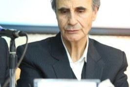 آیین نکوداشت دکتر حسین فکرآزاد برگزار میشود