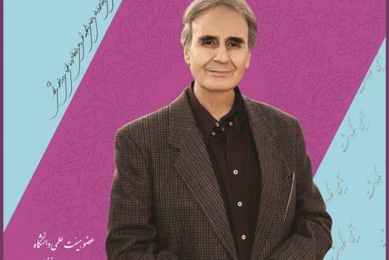 """مشارکت برای تهیه آلبوم عکسهای دکتر """"حسین فکرآزاد"""""""