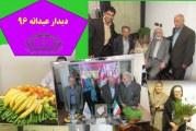 دیدار عیدانه مددکاران اجتماعی پنجشنبه ۱۷ فروردین در دفتر انجمن