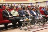 همایش مددکاری اجتماعی و مدارای اجتماعی در دانشگاه یزد برگزار شد