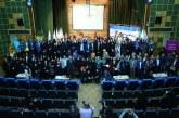 سی و دومین همایش ملی انجمن مددکاران اجتماعی ایران برگزار شد/ عکسهای همایش/ بخش اول
