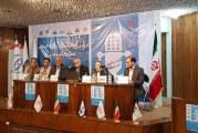 نشست یازدهم مددکاران اجتماعی ایران با موضوع بیماران اسکیزوفرنیا برگزار شد