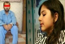 پرونده قاتل آتنا نشان داد نیاز به پرونده اجتماعی داریم