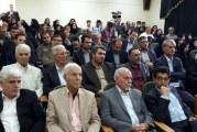 تجلیل از دکتر محمد زاهدی اصل در روز اردبیل