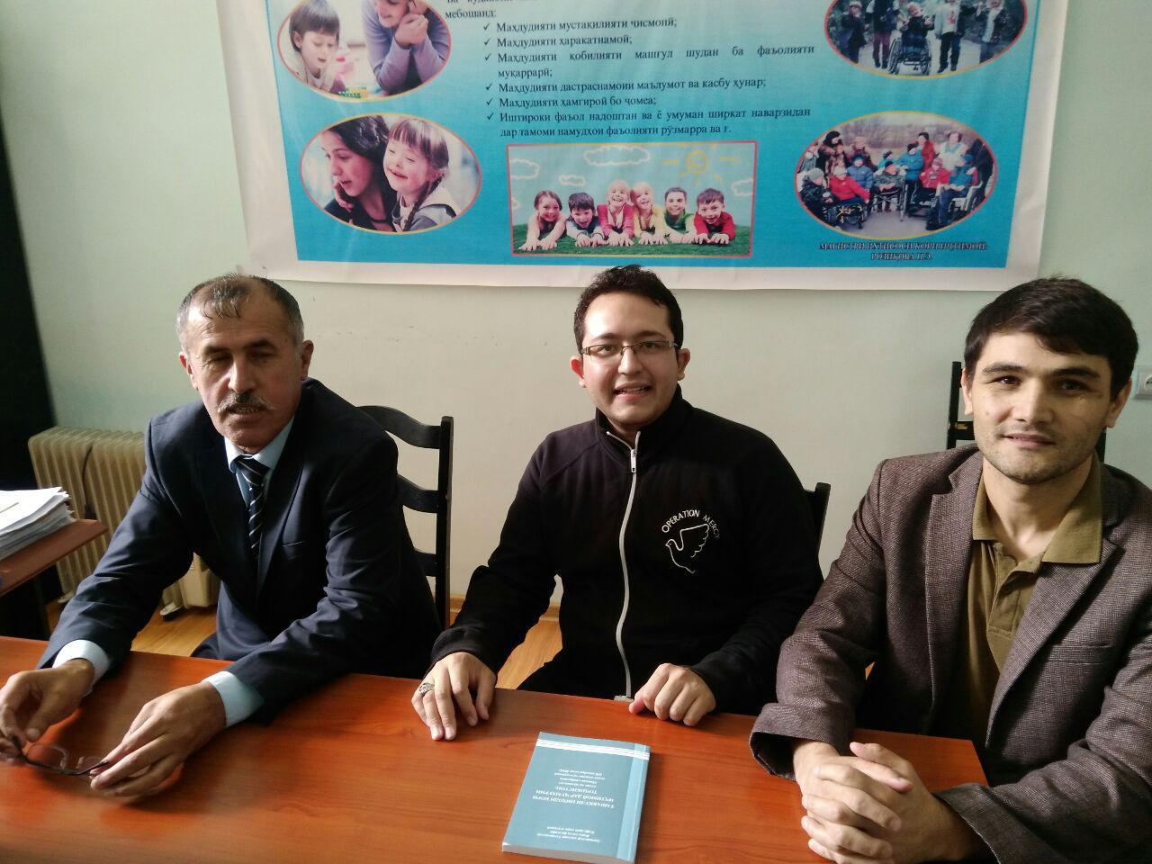 دیدار با انجمن تاجیکستان