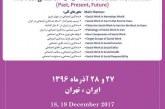 پوستر اولیه کنگره بین المللی ۶۰ سال مددکاری اجتماعی در ایران