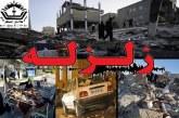 اعلام آمادگی مددکاران اجتماعی برای بازتوانی خانواده های زلزله زده کرمانشاه