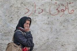 بازتوانی زنان آسیب دیده باچترحمایتی خانواده وجامعه میسر است