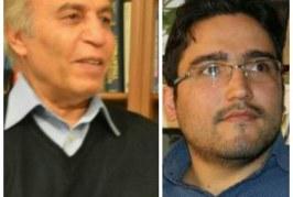 تکمله جناب آقای دکتر حبیب آقابخشی بر نوشته آقای امیر مغنی باشی