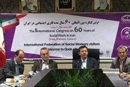 ایران بهترین نوع خدمات مددکاری اجتماعی را ارائه میدهد/ مددکاری اجتماعی به همراه نظام سیاسی به رویکرد مشترک نیاز دارد