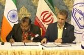 اختصاص دو کرسی به ایران در فدراسیون جهانی مددکاری اجتماعی