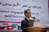 رئیس انجمن: اعلام وصول تشکیل «سازمان نظام مددکاری اجتماعی ایران» در مجلس