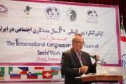 پیام دبیرکل فدراسیون به مناسبت روز جهانی مددکاری اجتماعی: ظرفیت مددکاران اجتماعی بسیار فراتر از انجام چند کار کوچک است