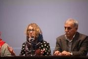 عکسهای کنگره بین المللی ۶۰ مددکاری اجتماعی در ایران/ آذر ۹۶/ سری ششم
