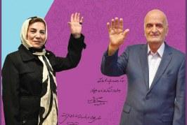 برگزاری نکوداشت حاج ناصر بابایی و محترم رمضانلو در اسفندماه ۹۶