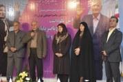 تصاویر نکوداشت حاج ناصر بابائی و استاد محترم رمضانلو/ بخش دوم