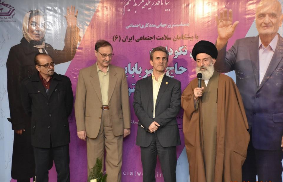 حاج آقا معین شیرازی