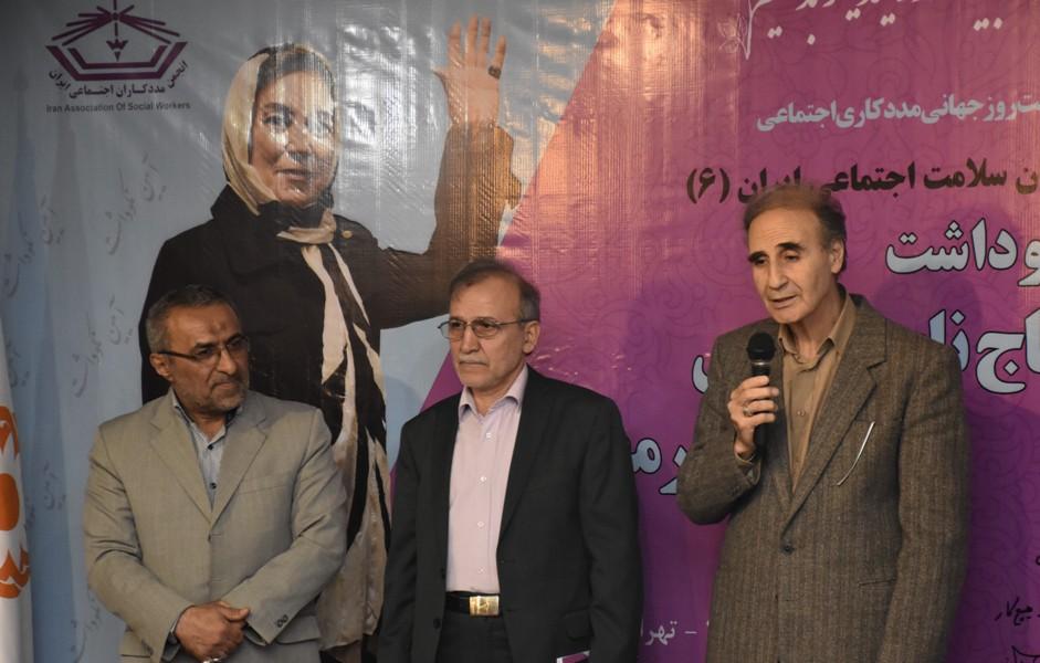 دکتر فکرآزاد پور اصغریان